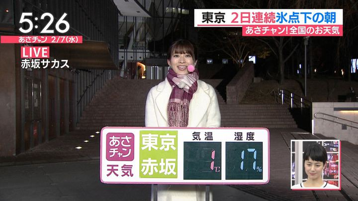 2018年02月07日山本里菜の画像03枚目