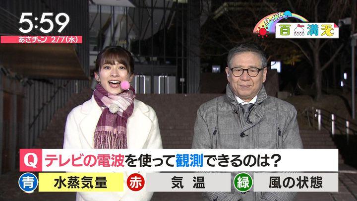 2018年02月07日山本里菜の画像05枚目