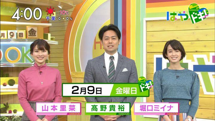 2018年02月09日山本里菜の画像01枚目