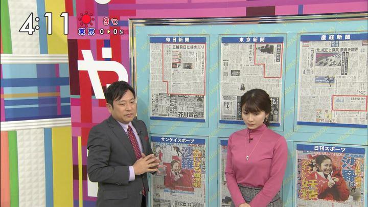 2018年02月09日山本里菜の画像12枚目