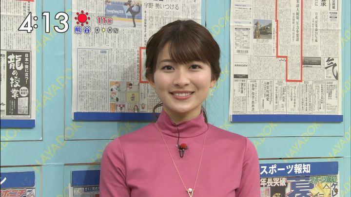 2018年02月09日山本里菜の画像13枚目