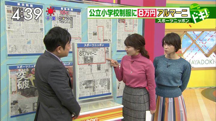 2018年02月09日山本里菜の画像18枚目