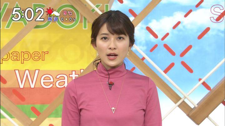 2018年02月09日山本里菜の画像25枚目