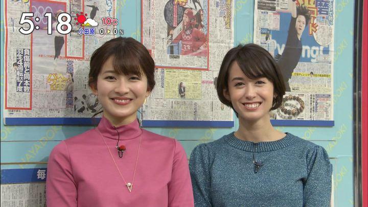 2018年02月09日山本里菜の画像28枚目