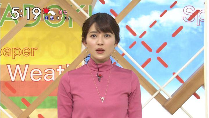 2018年02月09日山本里菜の画像29枚目