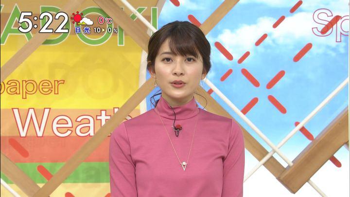 2018年02月09日山本里菜の画像31枚目