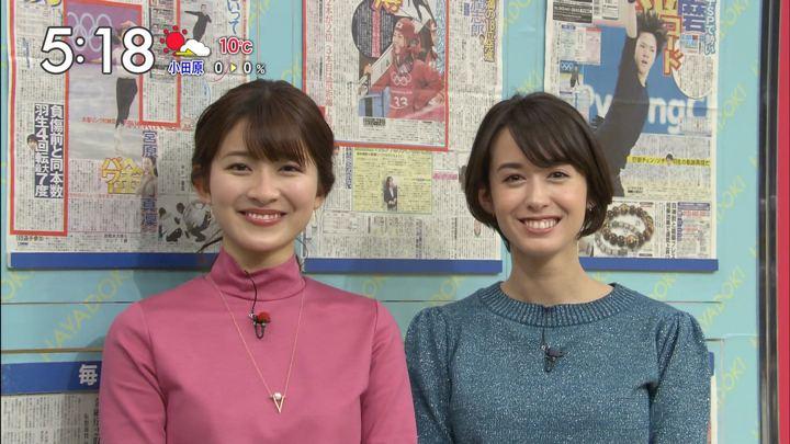 2018年02月09日山本里菜の画像33枚目