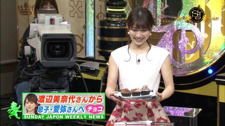 2018年02月11日山本里菜の画像04枚目