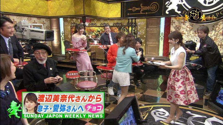 2018年02月11日山本里菜の画像06枚目