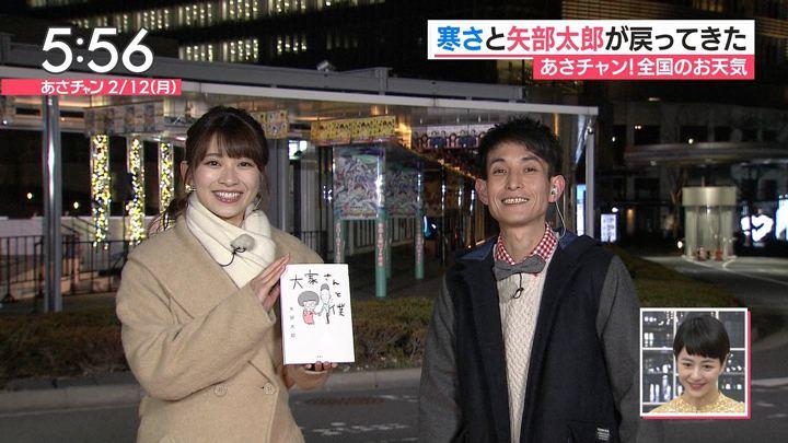 2018年02月12日山本里菜の画像03枚目