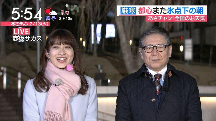 2018年02月13日山本里菜の画像05枚目