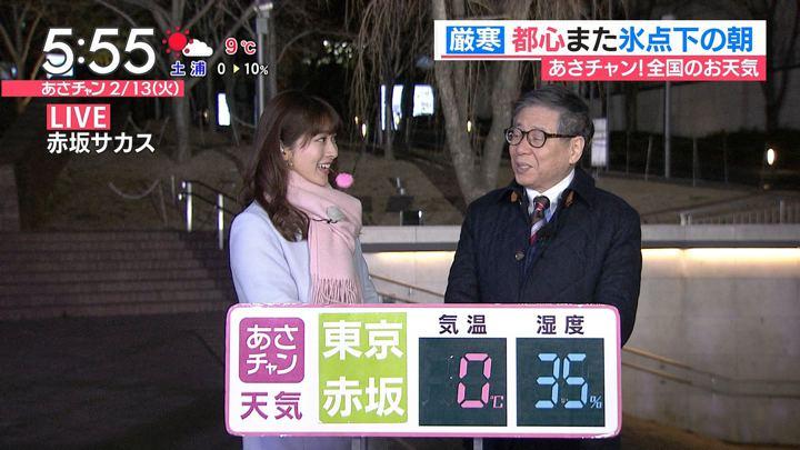 2018年02月13日山本里菜の画像06枚目
