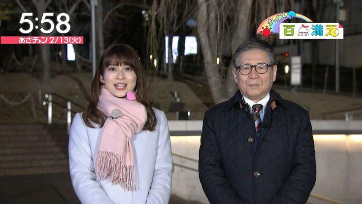 2018年02月13日山本里菜の画像07枚目