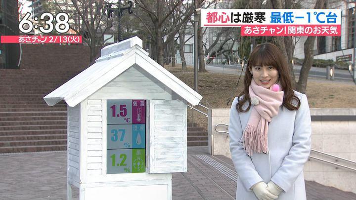 2018年02月13日山本里菜の画像09枚目