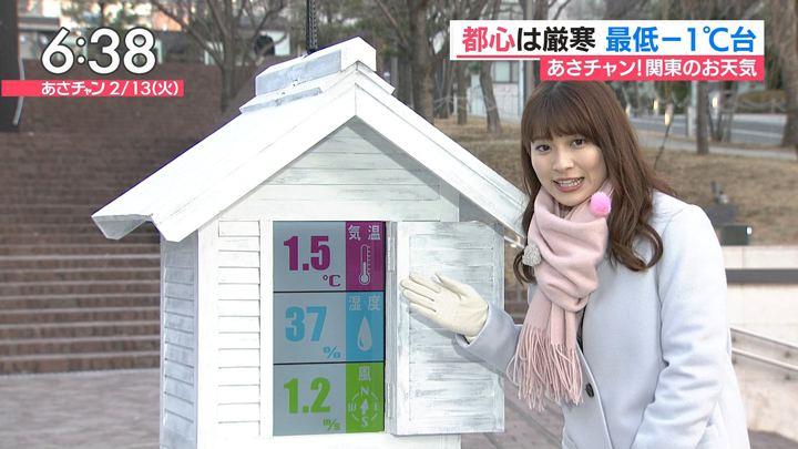 2018年02月13日山本里菜の画像10枚目