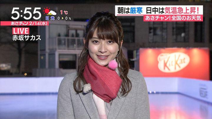2018年02月14日山本里菜の画像07枚目