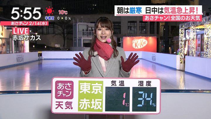 2018年02月14日山本里菜の画像08枚目