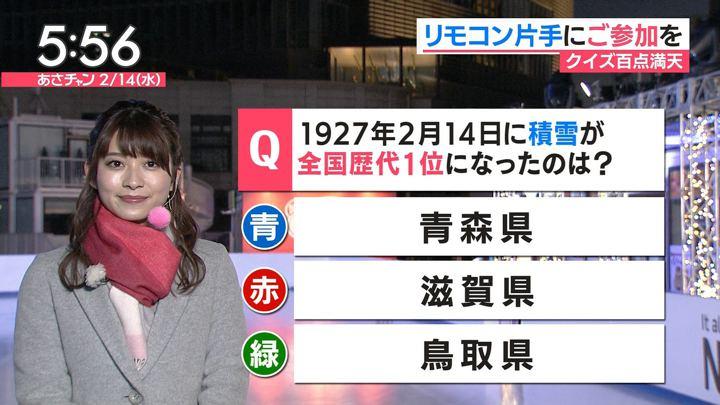 2018年02月14日山本里菜の画像09枚目