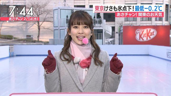 2018年02月14日山本里菜の画像13枚目