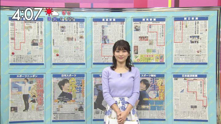 2018年02月16日山本里菜の画像05枚目