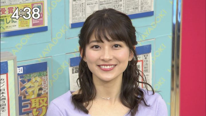 2018年02月16日山本里菜の画像14枚目