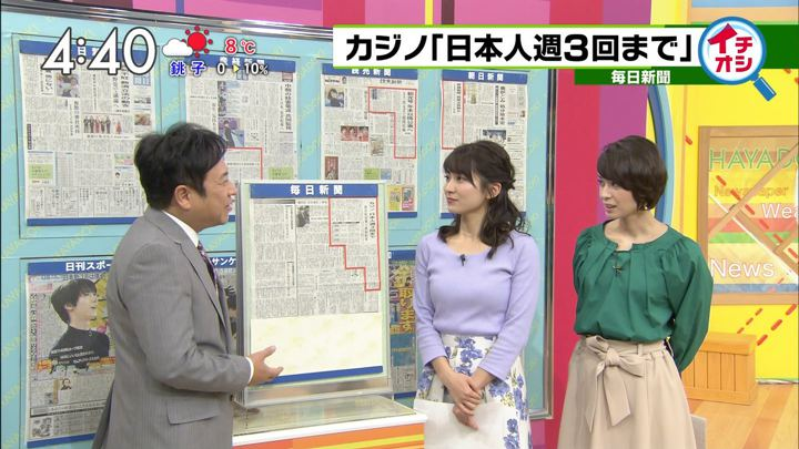 2018年02月16日山本里菜の画像19枚目