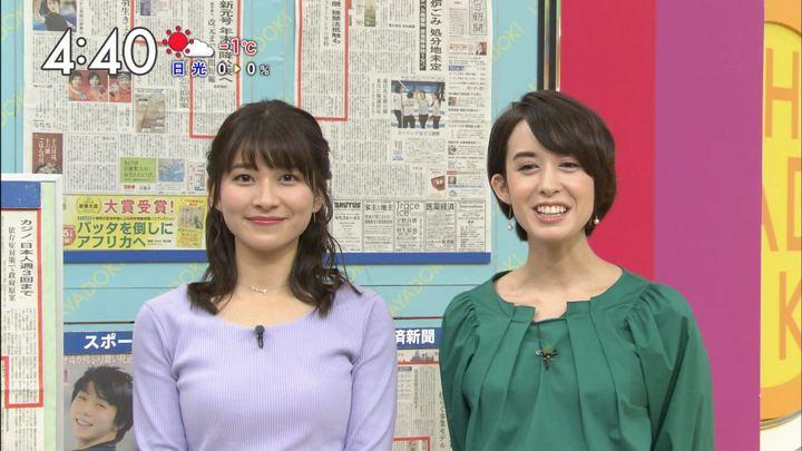 2018年02月16日山本里菜の画像21枚目