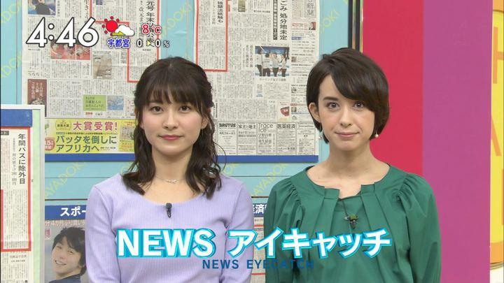 2018年02月16日山本里菜の画像23枚目