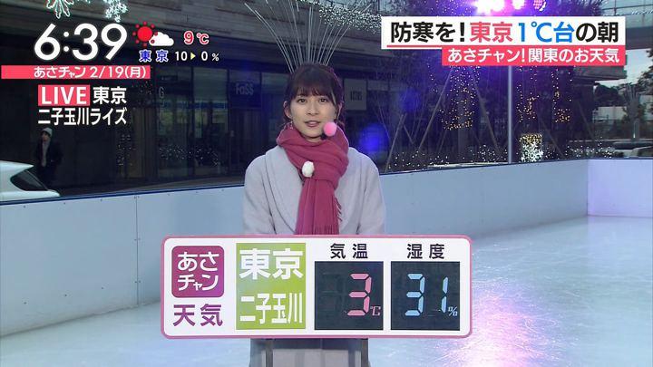 2018年02月19日山本里菜の画像10枚目