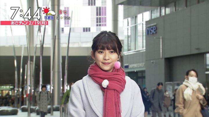 2018年02月19日山本里菜の画像14枚目