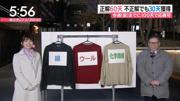 2018年02月20日山本里菜の画像05枚目