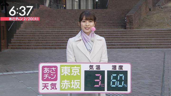 2018年02月20日山本里菜の画像07枚目