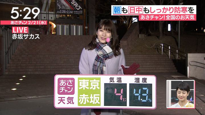 2018年02月21日山本里菜の画像03枚目