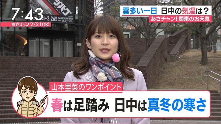 2018年02月21日山本里菜の画像10枚目
