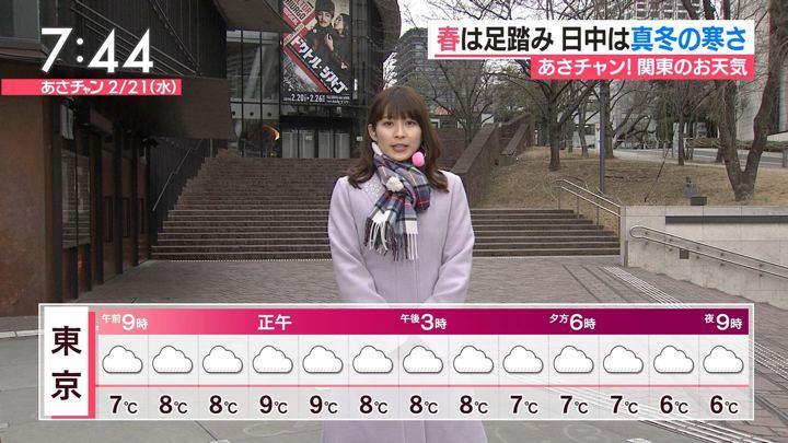 2018年02月21日山本里菜の画像11枚目