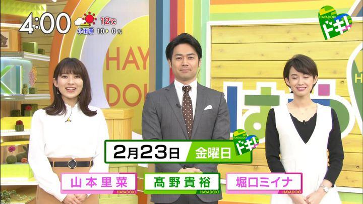 2018年02月23日山本里菜の画像01枚目