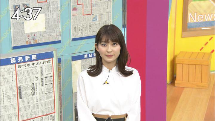 2018年02月23日山本里菜の画像11枚目