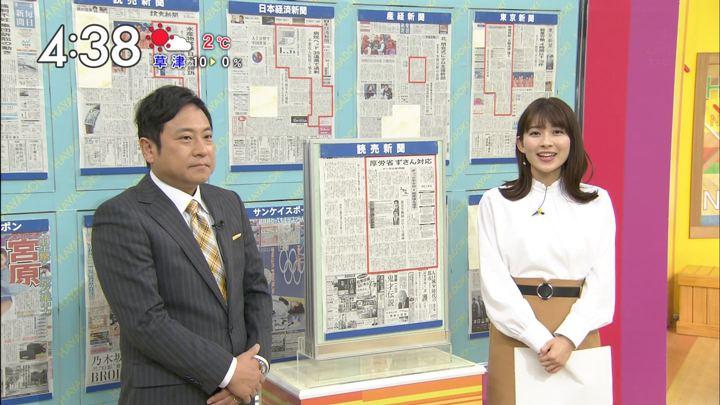2018年02月23日山本里菜の画像12枚目