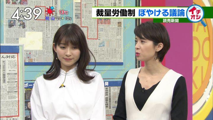 2018年02月23日山本里菜の画像13枚目