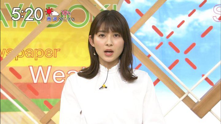 2018年02月23日山本里菜の画像22枚目