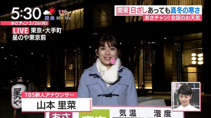 2018年02月26日山本里菜の画像01枚目