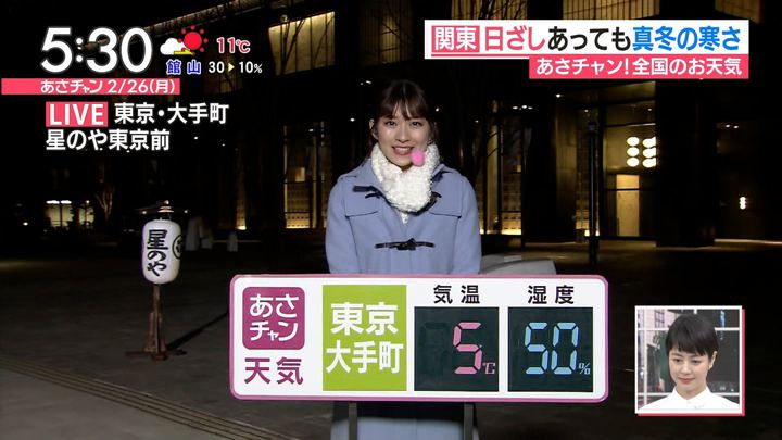2018年02月26日山本里菜の画像02枚目