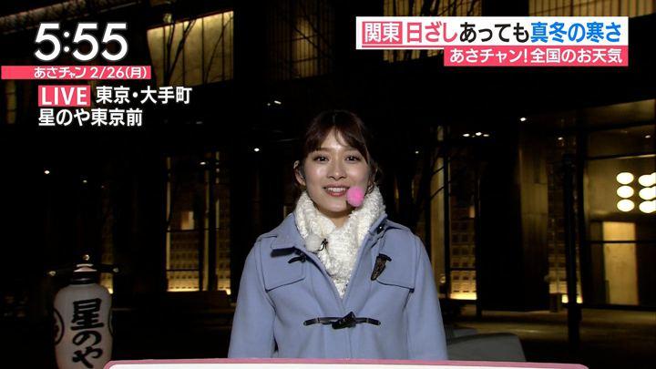2018年02月26日山本里菜の画像04枚目