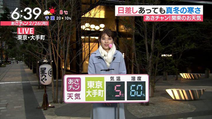 2018年02月26日山本里菜の画像08枚目