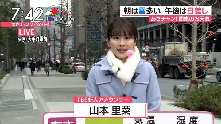 2018年02月26日山本里菜の画像10枚目