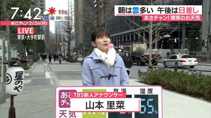 2018年02月26日山本里菜の画像11枚目