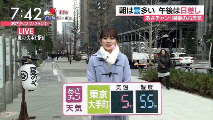 2018年02月26日山本里菜の画像12枚目