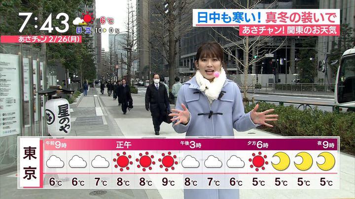2018年02月26日山本里菜の画像14枚目