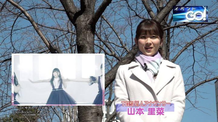 2018年02月26日山本里菜の画像17枚目