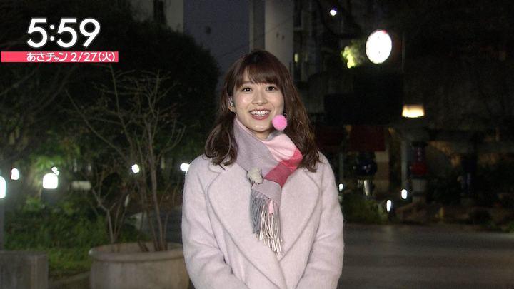 2018年02月27日山本里菜の画像07枚目
